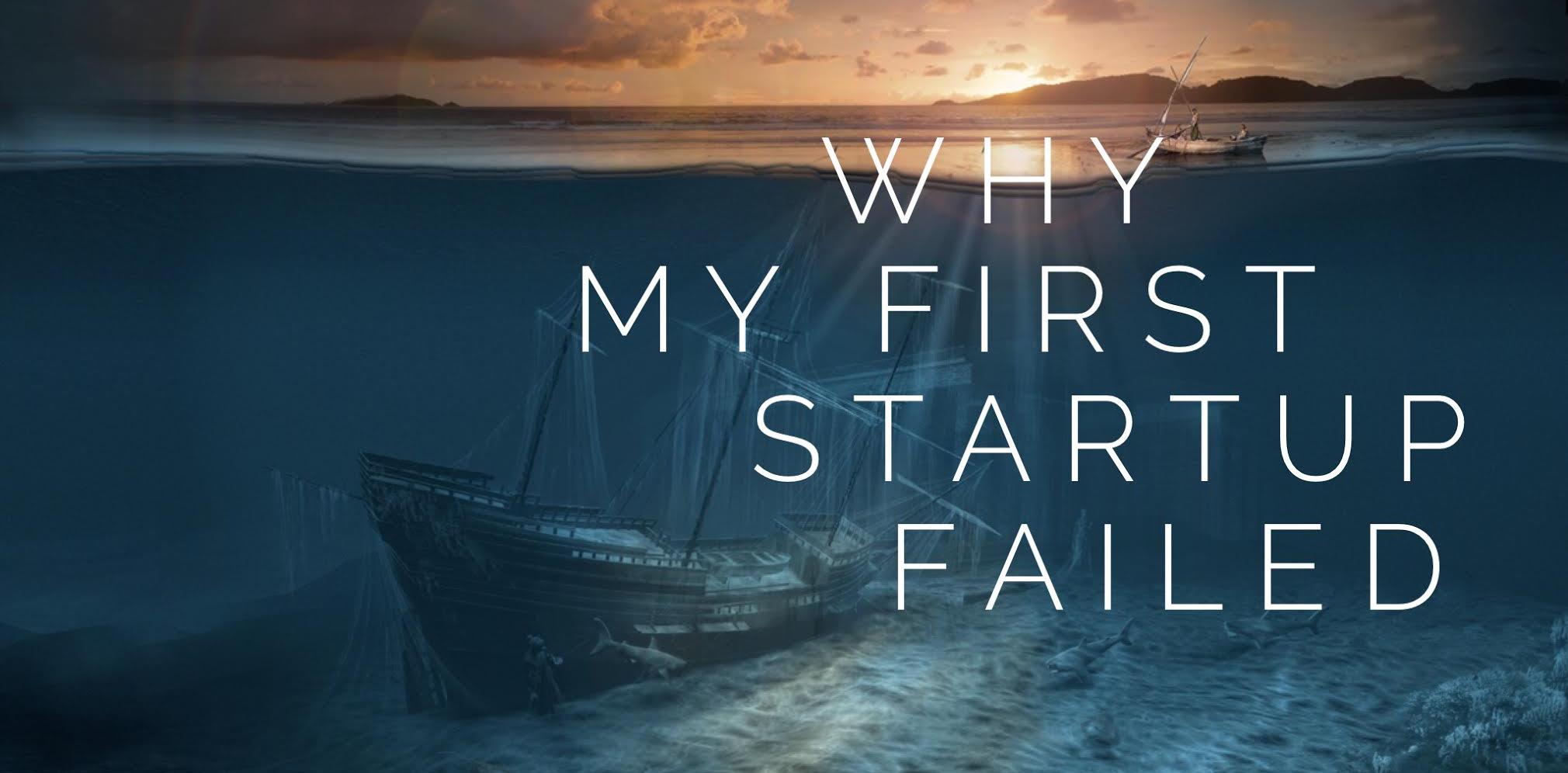 startup failure