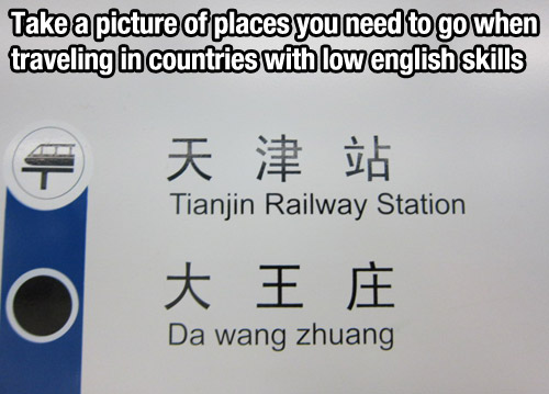 picture places traveling tip